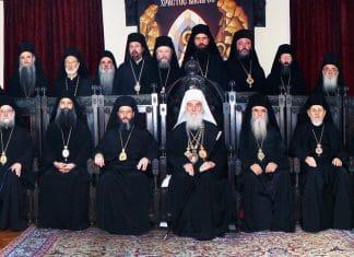 Communiqué de l'Assemblée des évêques de l'Église orthodoxe serbe au sujet de sa session ordinaire qui s'est tenue à Belgrade du 14 au 29 mai