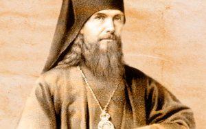 À Moscou a été ouverte une exposition consacrée au deuxième centenaire de la naissance de saint Théophane le Reclus