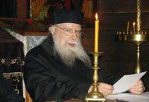 «Un chrétien doit avoir un regard chrétien sur son évêque, et non pas un regard profane», une homélie de l'archimandrite Placide Deseille