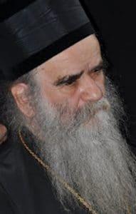 «Le caractère trinitaire de la pneumatologie orthodoxe» par le métropolite Amphiloque (Radović)