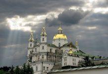 Le supérieur de la laure de Potchaïev lance un appel aux fidèles en raison de menaces pesant sur le monastère