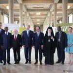 Allocution du patriarche oecuménique Bartholomée lors du «Sommet des consciences» pour le climat