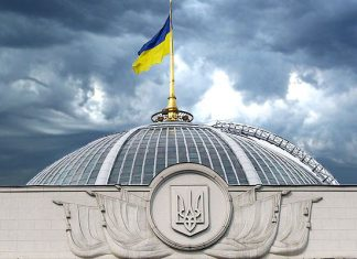 Le Conseil pan-ukrainien des Églises : la nouvelle rédaction de la Constitution ukrainienne créée la base pour des « mariages » de même sexe