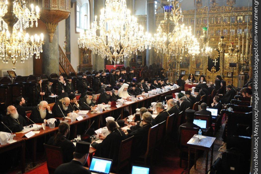 Un colloque sur les Eglises orthodoxes et le concile panorthodoxe à Caen en novembre
