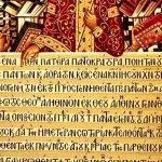 «Vers la disparition des chrétiens d'Orient?» – une conférence de Jean-François Colosimo à Chaville