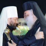 Le pape et patriarche d'Alexandrie Théodore II est arrivé à Moscou