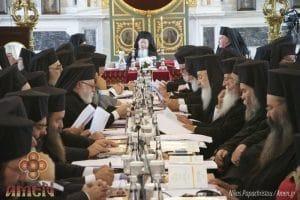 Début des travaux de la synaxe de la hiérarchie du Trône œcuménique à Constantinople
