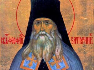 Pensées de chaque jour de saint Théophane le Reclus
