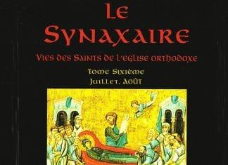 Recension: Hiéromoine Macaire de Simonos-Pétra, « Le Synaxaire. Vie des saints de l'Église orthodoxe », tome 6, deuxième édition, corrigée et augmentée