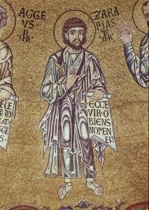 Saint prophète Zacharie, Basilique SainMarc, Venise, XIIe Siècle