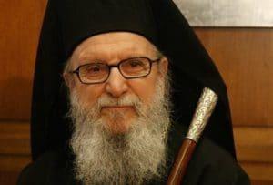 Rapport de l'archevêque Demetrios d'Amérique (Patriarcat œcuménique) au sujet du fonctionnement des Assemblées des évêques orthodoxes canoniques de la diaspora, lu à la synaxe des hiérarques du Patriarcat œcuménique, qui s'est tenue du 28 août au 2 septembre à Constantinople