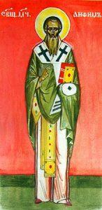 Saint Anthime, évêque de Nicomédie, martyr (302)