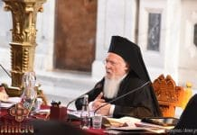 La synaxe des évêques du Patriarcat œcuménique a examiné le cheminement des dialogues dans le cadre du mouvement œcuménique
