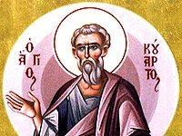 Saint Codrat