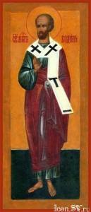 Saint Codrat, apôtre, martyr à Magnésie (vers 130)