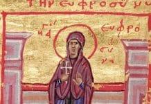 Sainte Euphrosyne