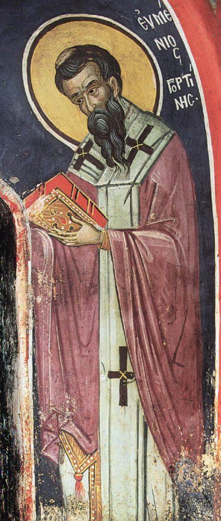 Saint martyr Eumène le thaumaturge, évêque de Gortyne (670)