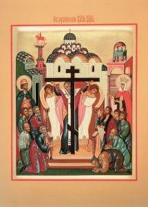Exaltation de la Croix