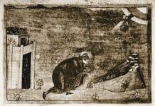 Saint Phocas