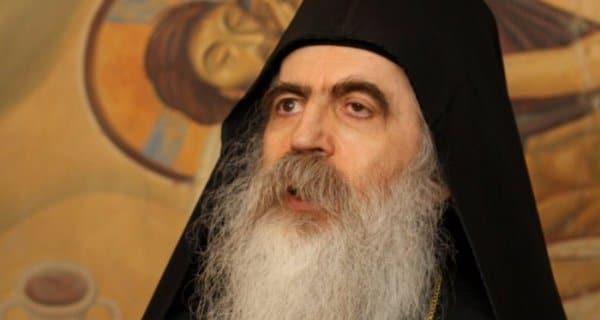 Communiqué de l'évêque Irénée de Bačka, porte-parole de l'Église orthodoxe serbe, concernant le rôle éventuel de celle-ci en tant que médiatrice entre l'Église orthodoxe russe et le Vatican, et au sujet de la visite éventuelle du pape en Serbie.