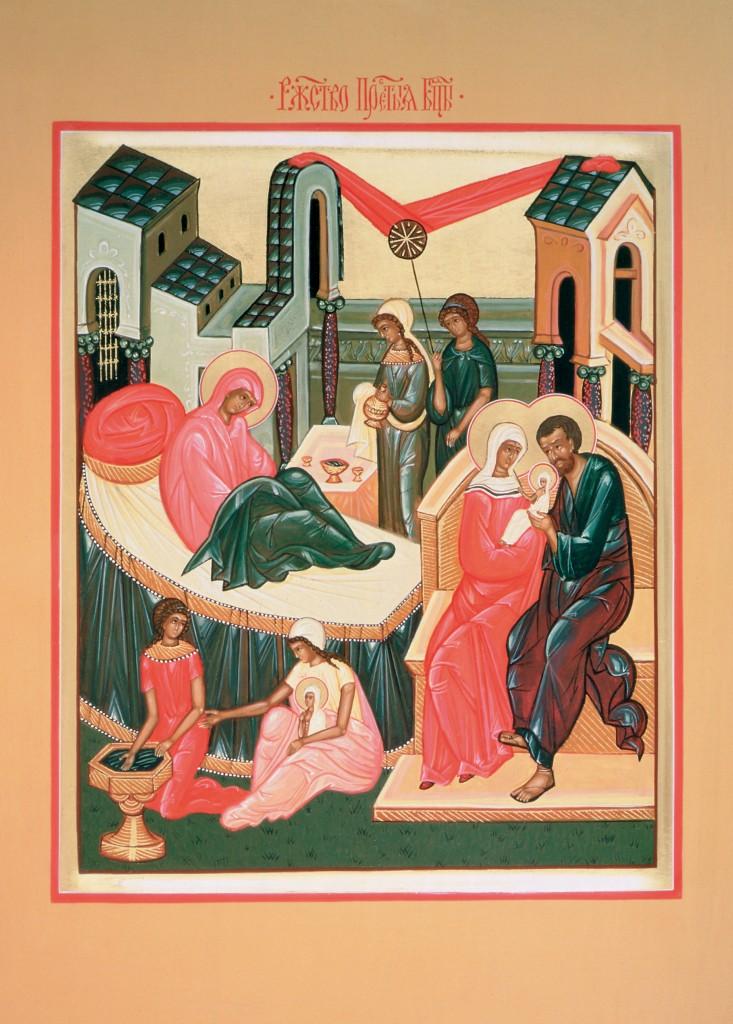 Nativité de la très-sainte Mère de Dieu