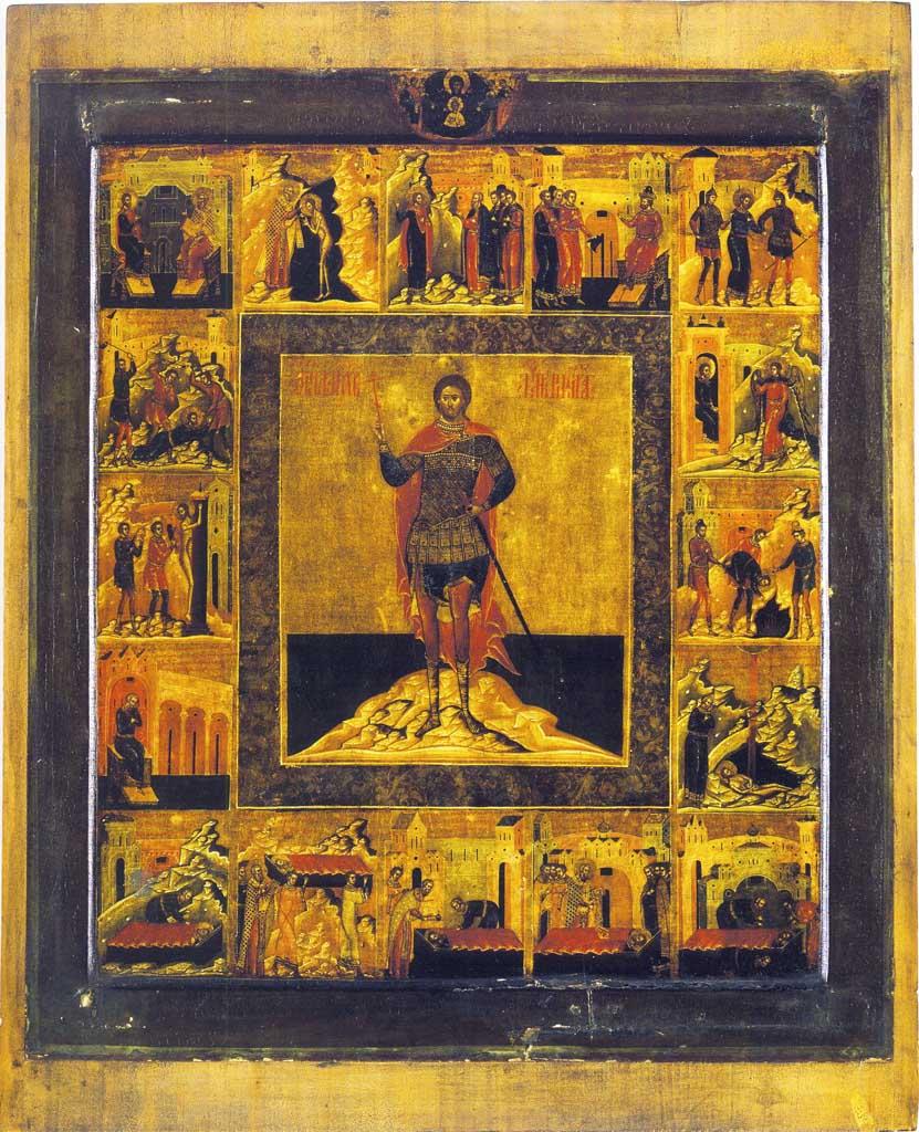 Saint Nicétas
