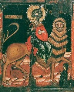 Saint Mamas, martyr à Césarée de Cappadoce