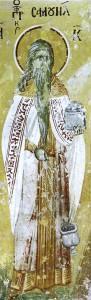 Saint prophète Samuel