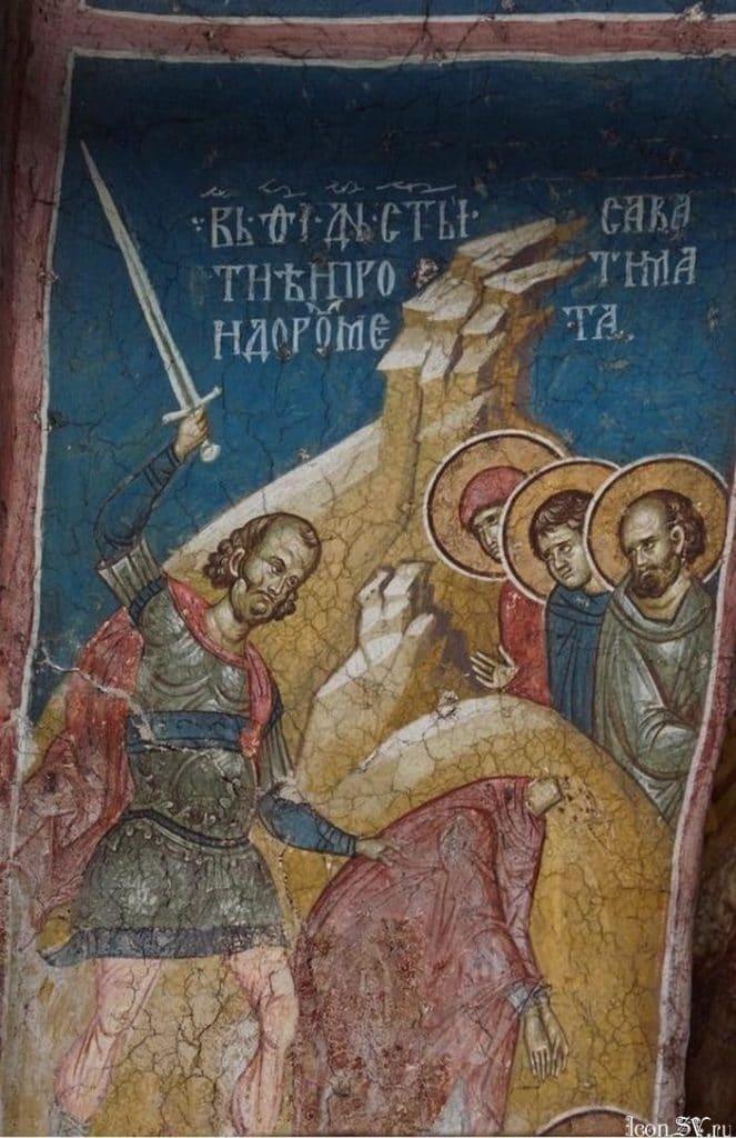 Saints Trophime, Sabbace et Dorymède, martyrs à Antioche de Pisidie (276)
