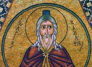 Saint prophète Zacharie