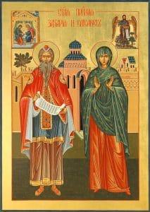 Saint prophète Zacharie et juste Elisabeth, parents de saint Jean-Baptiste