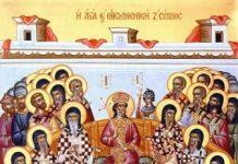 Saints martyrs Probos, Tarachos et Andronique de Cilicie (303)e