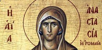 Sainte Anastasie la Romaine