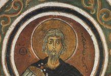 Saint Aréthas