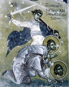 saints Marcien et Martyrius, martyrs à Constantinople (vers 355)