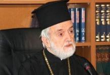 Rapport du métropolite Jean de Pergame à l'assemblée de la hiérarchie du siège oecuménique (29 août 2015)