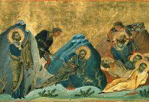 Saints Stachys, Amplias, Urbain, Narcisse, Apelle et Aristobule, apôtres