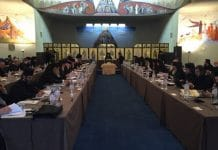 Les réunions de la Ve Conférence préconciliaire panorthodoxe ont commencé à Chambésy