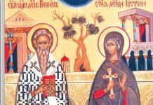 Saint hiéromartyr Cyprie