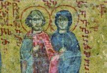 Saint Eulampe et sa sœur sainte Eulampée
