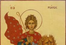 Une exposition d'icônes de Marie Lavie à Paris