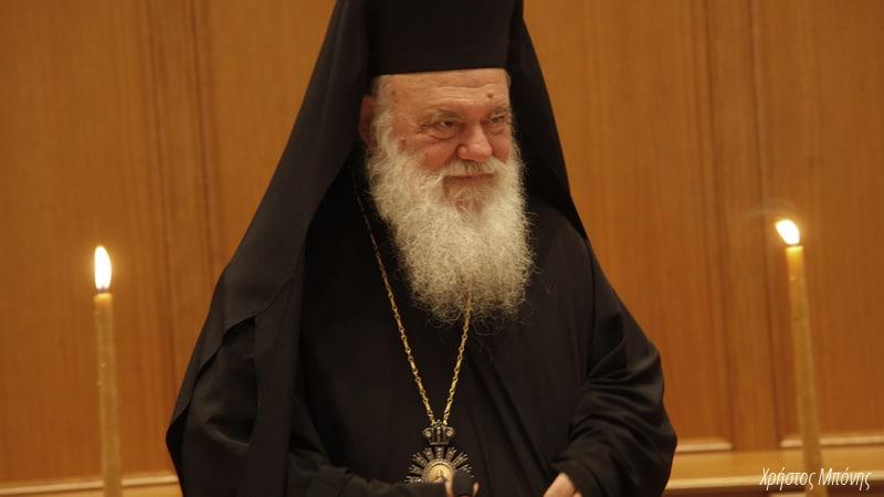 L'archevêque d'Athènes s'exprime au sujet de l'absence de certaines Églises au Concile panorthodoxe