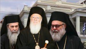 Athènes: Efforts pour renouer le dialogue entre Antioche et Jérusalem