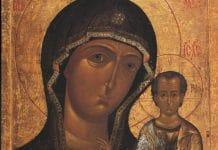 Notre-Dame de Kazan