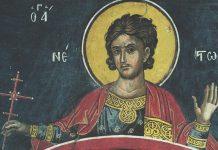 Saint Nestor