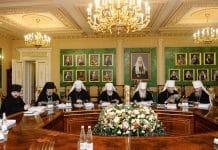 Réunion du Saint-Synode de l'Eglise russe du 22 octobre 2015