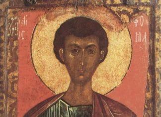 Saint apôtre Thomas