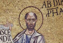 Saint prophète Abdias