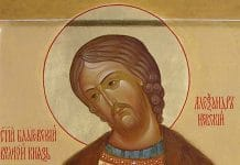 SAINT ALEXANDRE DE LA NEVA - Orthodoxie.com