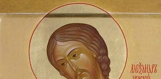 Saint Alexandre de la Neva